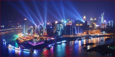 Chongqing a night.JPG